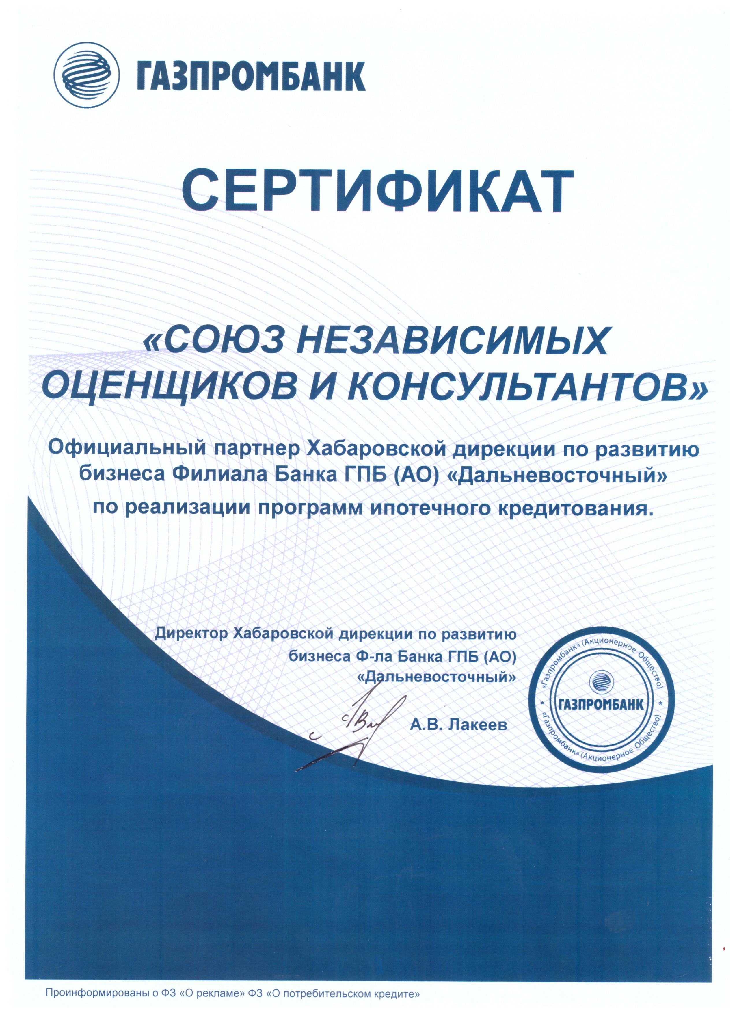 5ba3d038120ab.jpg